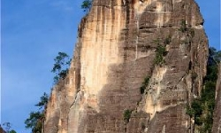 Lao Jun Mountain
